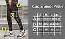 Спортивные штаны мужские черные от бренда ТУР модель Рейн (Rain), фото 4