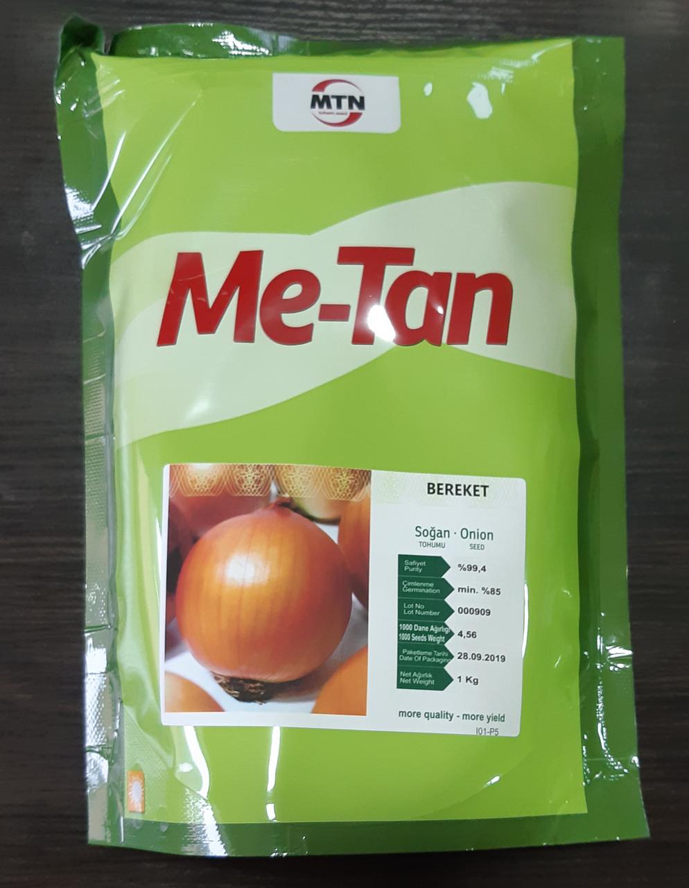 Берекет F1 / Bereket F1 Виробник: Me-Tan Seed (Туреччина)