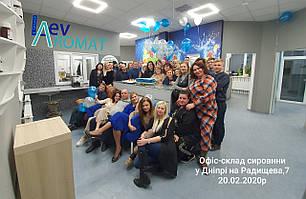 Офис Радищева,7