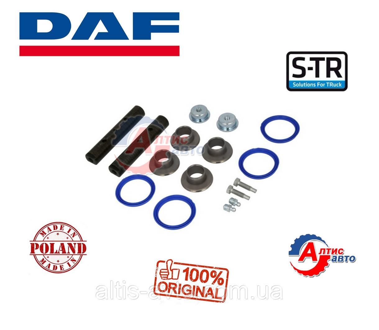 Ремкомплект подвески кабины Даф 95 хф, DAF 105, CF85/76/65 Евро 2 3 4 5 стабилизатора 1332194