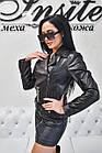 Куртка Женская Косуха Черная 020НЖ, фото 4