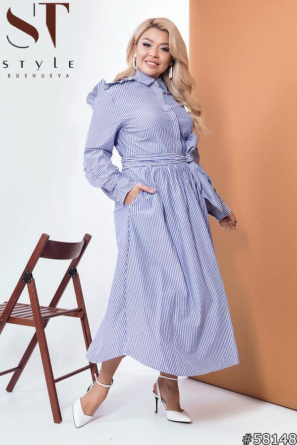 Женское длинное платье - рубашка больших размеров в полоску
