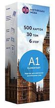 English Student A1 Elementary. Карточки для изучения английских слов. 500 карточек