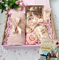 Подарок на День Рождения для девушки, женщины, подруги, дочки,сестры, мамы,бабушки, учителя, коллеги