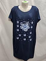 """Платье женское полубатальное с цветами, размеры 50-54 (микс) """"KING"""" недорого от прямого поставщика"""
