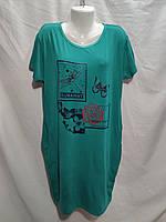 """Платье женское полубатальное с принтом, размеры 50-54 (микс) """"KING"""" недорого от прямого поставщика"""