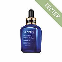 Сироватка зволожувальна з гіалуроновою кислотою Venzen Hyaluronic Acid Advanced Repair Skin (Пробник)
