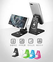 Подставка для телефона планшета L-301, фото 1