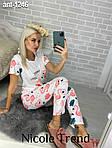 """Набір  піжама """"Фламинго"""" від Стильно/Модно. Інтернет магазин одягу, фото 3"""