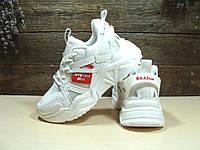 Кроссовки BaaS Trend System белые 37 р., фото 1
