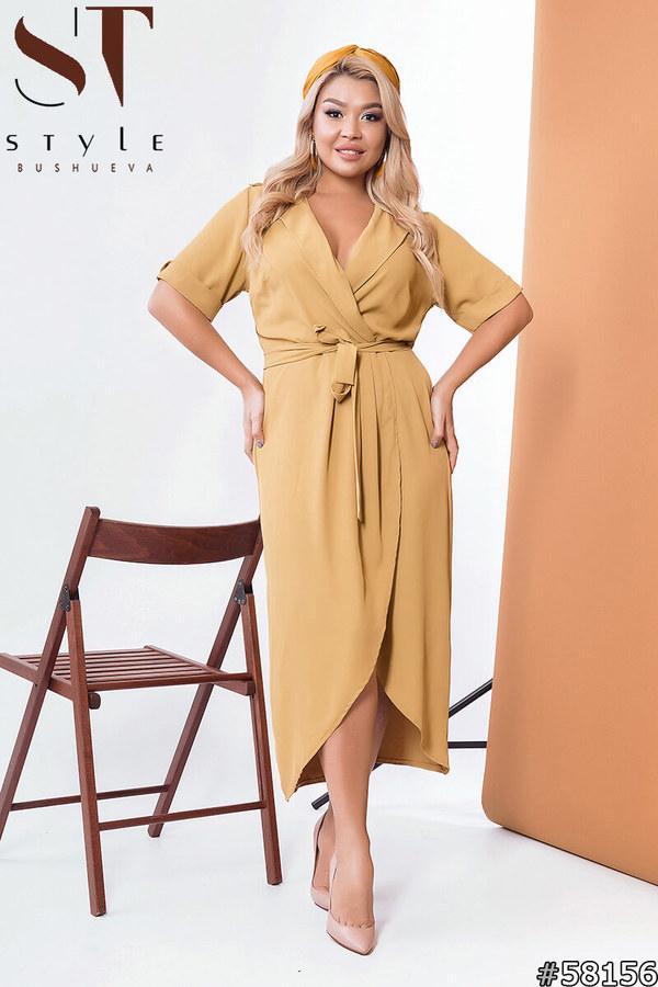 Женское горчичное платье с запахом больших размеров 48-54