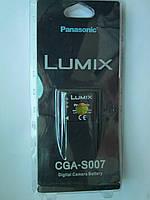 Аккумулятор Panasonic S007E