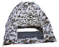 Зимняя палатка 'АВТОМАТ' тм.FEIMA |2,5Х2,5X1,75|