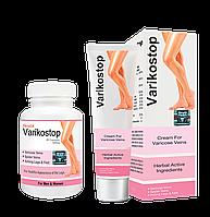 Varikostop (Варикостоп) - комплекс от варикоза, фото 1