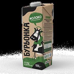 Молоко Бурьонка  2,5% 1000мл
