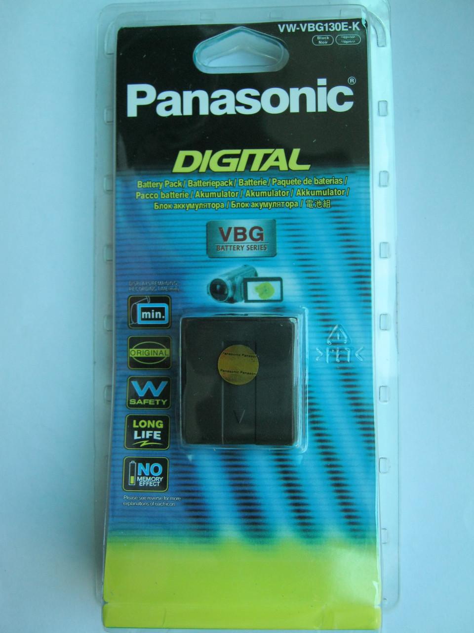 Аккумулятор Panasonic VBG130