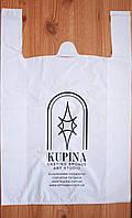 Полиэтиленовый пакет майка с логотипом