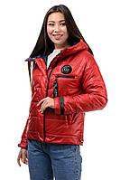 Куртка короткая женская красная