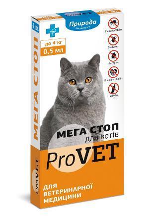 Капли комплексные Мега стоп ProVet Природа для кошек до 4 кг 1 пипетка