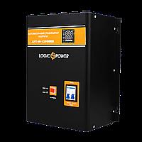 Стабилизатор напряжения релейный LogicPower LPT-W-12000RD BLACK (8400W) 12 кВA