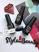 Гель-лак для нігтів P.N.L professional №19