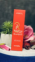 Укрепляющий шампунь для волос с аминокислотами Masil 3 Salon Hair CMC Shampoo - 300 мл