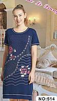 """Платье женское домашнее полубатальное, размеры 3XL-5XL """"KING"""" купить недорого от прямого поставщика"""