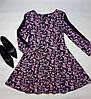Женское трикотажное платье SL 827