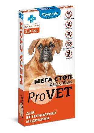 Краплі комплексні Мега стоп ProVet Природа для собак 10-20 кг 4 піпетки