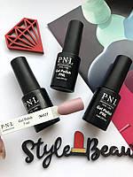 Гель-лак для нігтів P.N.L professional №25