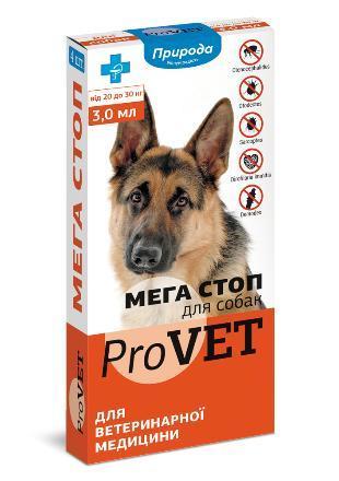 Краплі комплексні Мега стоп ProVet Природа для собак 20-30 кг 4 піпетки