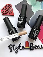 Гель-лак для нігтів P.N.L professional №26