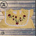 Желтый сарафан с вышивкой 5-6-7-8- лет, фото 2