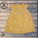 Желтый сарафан с вышивкой 5-6-7-8- лет, фото 3