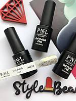 Гель-лак для нігтів P.N.L professional №32