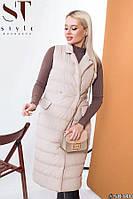 Жилетка-пальто женская TM Bushueva демисезонная длинная стильная (3 цвета, р.S,M,L)