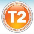 Расположение передатчиков и номера Т2 ТВ каналов.