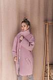 Стильное женское пальто Oversize 42-46; 48-52; 6 расцветок, фото 2