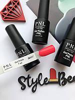 Гель-лак для нігтів P.N.L professional №37