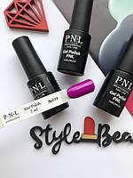 Гель-лак для нігтів P.N.L professional №39