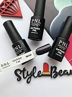 Гель-лак для нігтів P.N.L professional №40