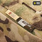 M-Tac сумка-напашник Elite Multicam, фото 5