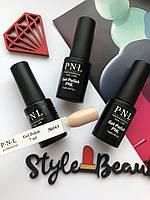 Гель-лак для нігтів P.N.L professional №43
