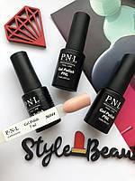 Гель-лак для нігтів P.N.L professional №44