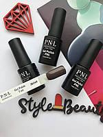 Гель-лак для нігтів P.N.L professional №48
