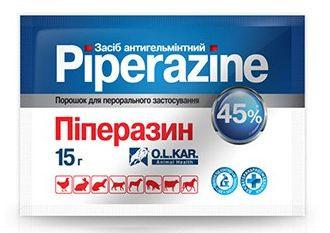 Пиперазин 45%, 15г