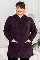 Кардиган большого размера Амалия 52-66, фиолетовый, фото 1