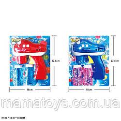 Мыльные пузыри 2088-25 пистолет с бутылочкой на планшетке 23 * 18 * 8 см