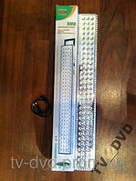Фонарь аккумуляторный Светильник YJ 8816 90 LED