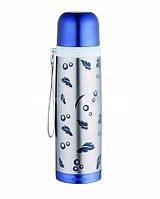 Термос для школы Con Brio 0,5л CB318 blue с ручкой